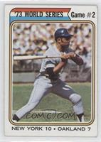 '73 World Series Game #2 (Willie Mays) [Good to VG‑EX]