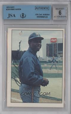 1975 SSPC Factory Set [Base] #239 - Hank Aaron [BGS/JSA Certified Auto]