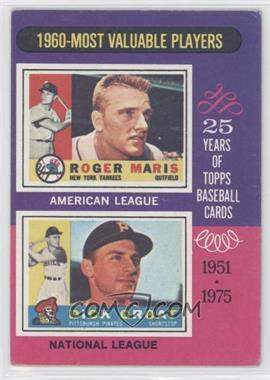 1975 Topps - [Base] #198 - 1960-Most Valuable Players (Roger Maris, Dick Groat) [GoodtoVG‑EX]