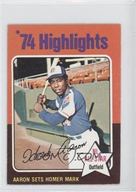 1975 Topps Minis #1 - Hank Aaron