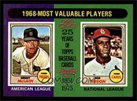 Bob Gibson, Dennis McMillian [NM MT]