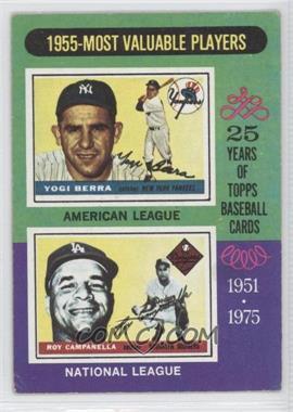 1975 Topps #193 - 1955 Most Valuable Players (Yogi Berra, Roy Campanella)