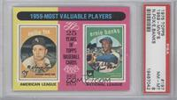 1959 Most Valuable Players(Nellie Fox, Ernie Banks) [PSA 8]