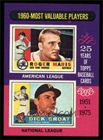 1960-Most Valuable Players (Roger Maris, Dick Groat) [NM MT]