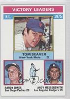 Tom Seaver, Randy Jones