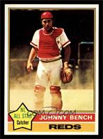 Johnny Bench [NM MT]