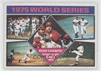 1975 World Series Reds Champs!