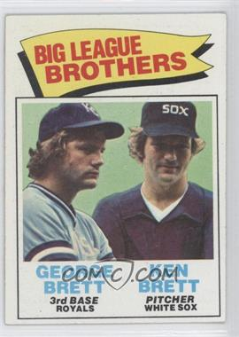 1977 Topps #631 - Big League Brothers - George Brett, Ken Brett