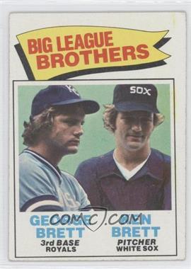 1977 Topps #631 - George Brett, Ken Brett