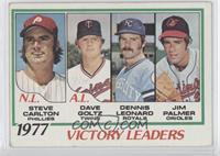 Steve Carlton, Dave Goltz, Dennis Leonard, Jim Palmer [GoodtoVG&#82…