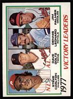 Steve Carlton, Dave Goltz, Dennis Leonard, Jim Palmer [NM]