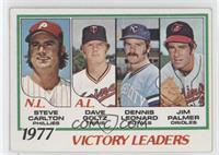 Steve Carlton, Dave Goltz, Dennis Leonard, Jim Palmer