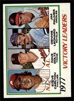 Steve Carlton, Dave Goltz, Dennis Leonard, Jim Palmer [EXMT]