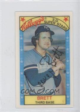 1979 Kellogg's 3-D Super Stars #50.1 - George Brett (Royals in Block Letters in Team Logo)
