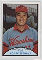 Kojiro Ikegaya