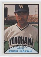 Keiichi Nagasaki