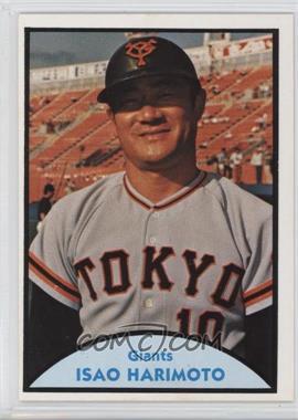 1979 TCMA Japanese Pro Baseball - [Base] #61 - Isao Harimoto