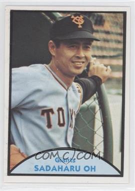 1979 TCMA Japanese Pro Baseball #1 - Sadaharu Oh