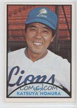1979 TCMA Japanese Pro Baseball #13 - Katsuya Nomura