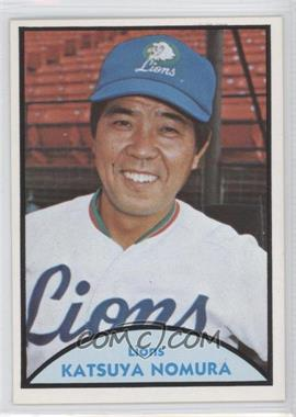 1979 TCMA Japanese Pro Baseball #13 - [Missing]