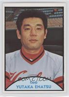 Yutaka Enatsu