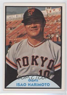 1979 TCMA Japanese Pro Baseball #61 - Isao Harimoto