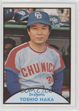 1979 TCMA Japanese Pro Baseball #79 - Tom Nagle