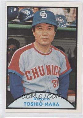 1979 TCMA Japanese Pro Baseball #79 - Toshio Naka