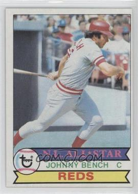 1979 Topps #200 - Johnny Bench
