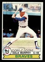 Dale Murphy [EX]
