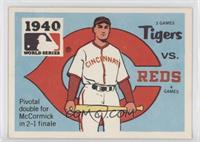 Detroit Tigers vs Cincinnati Reds