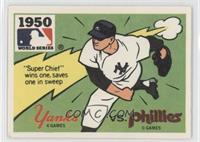 New York Yankees vs. Philadelphia Phillies (Allie Reynolds) [Goodto…