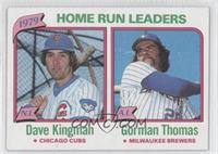 Dave Kingman, Gorman Thomas