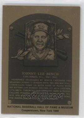 1981-89 Metallic Hall of Fame Plaques #N/A - Johnny Bench