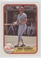 Mike Schmidt (error: card #640 (MVP) front)