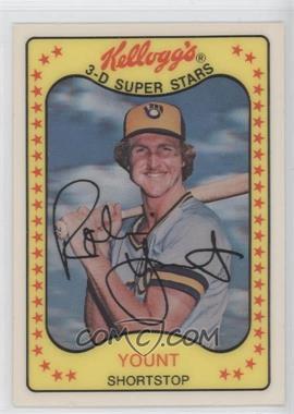 1981 Kellogg's 3-D Super Stars #57 - Robin Yount
