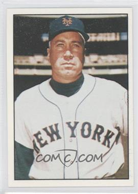 1981 TCMA The 1960's #1981-363 - Duke Snider