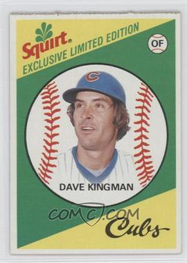 1981 Topps Squirt Exclusive Limited Edition Food Issue [Base] #14 - Dave Kingman