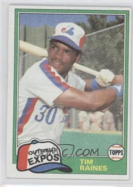 1981 Topps Traded #816 - Tim Raines