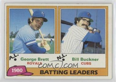 1981 Topps #1 - George Brett, Bill Buckner