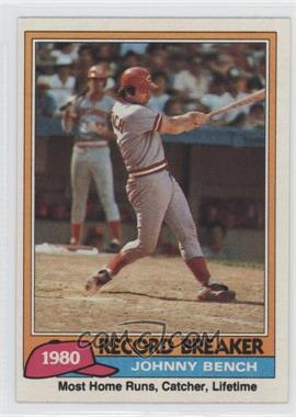 1981 Topps #201 - Johnny Bench