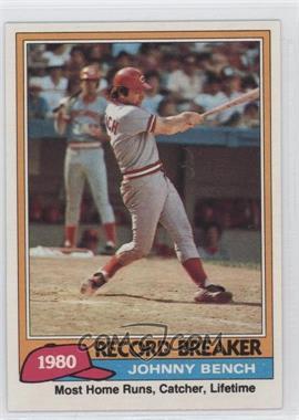 1981 Topps #201 - Johnny Bench