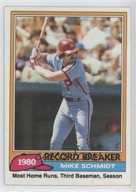 1981 Topps #206 - Mike Schmidt