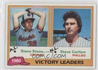 Steve Stone, Steve Carlton
