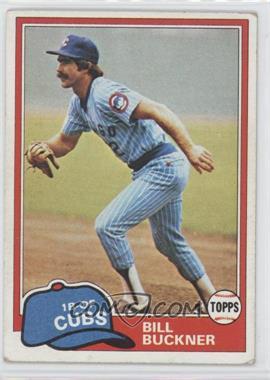 1981 Topps #625 - Bill Buckner