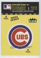 Chicago Cubs Logo/Stat Line (Puzzle on Back)