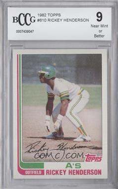 1982 Topps - [Base] #610 - Rickey Henderson [ENCASED]