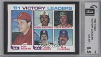 Tom Seaver, Dennis Martinez, Steve McCatty, Jack Morris, Pete Vuckovich [GAI&nb…