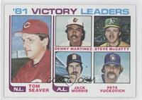 Tom Seaver, Dennis Martinez, Steve McCatty, Jack Morris, Pete Vuckovich