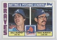 Dale Murphy, Craig McMurtry